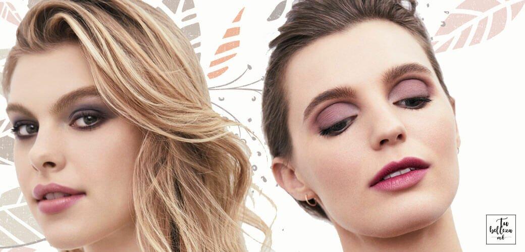 Conoce qué maquillaje puedes llevar de día este otoño - invierno para seguir las tendencias